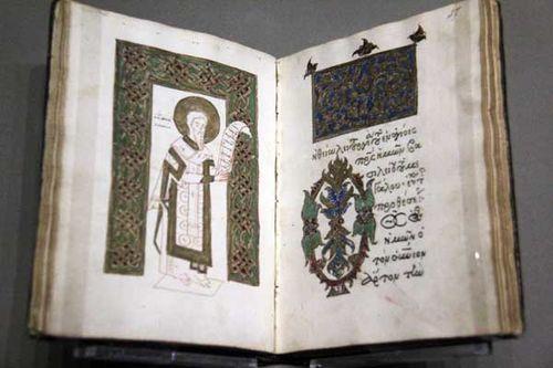 832h5 manuscrit liturgique, 1638, musée Byzantin