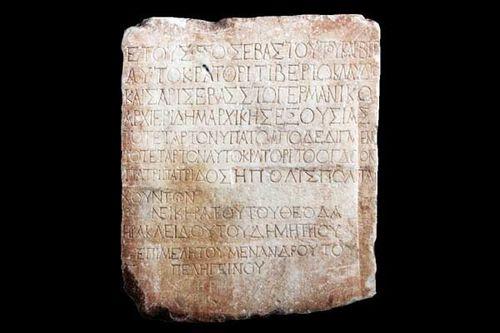 834b4b système de datation en Macédoine romaine