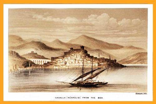 841a1 Kavala vue par Mary Adelaide Walker (1856)