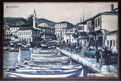 841a4 carte postale, le port de Kavala