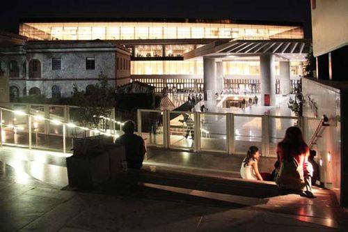 890a1 musée de l'Acropole, Athènes