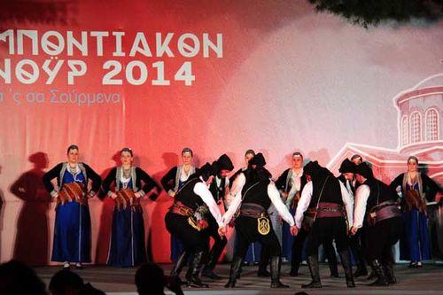 908b4 danses Pontiques, Athènes, Elliniko