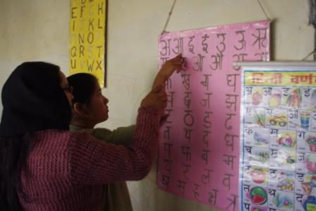 Sensory approaches to learning the Hindi symbols