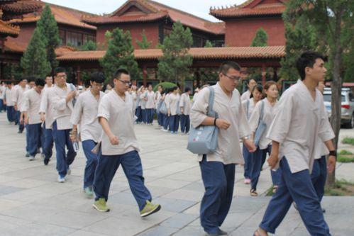 Yoyage à Pékin 1 1228