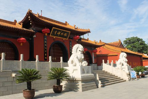 Yoyage à Pékin 1 1258