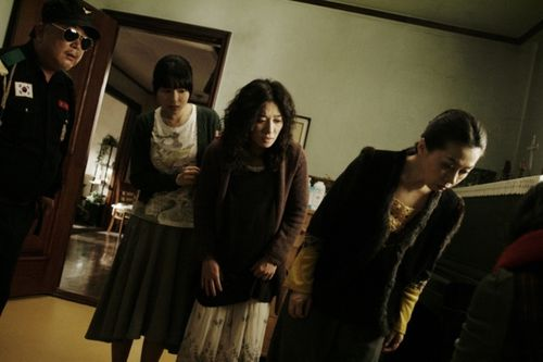 photo-Possessed-Bool-sin-ji-ok-2009-8