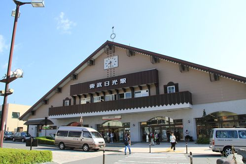Hello-Japan---Gare-Nikko.jpg