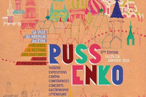 Festival-Russenko-2014.jpg
