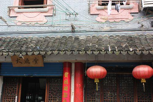 Shanghai 2012 166