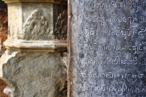 Angkor-et-bangkok 0126