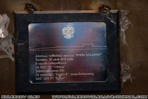 Kniaz-Vladimir.jpg