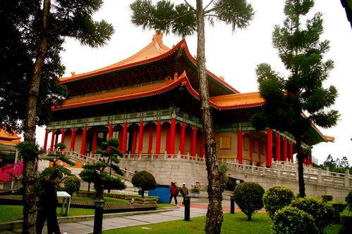 Taiwan 7012