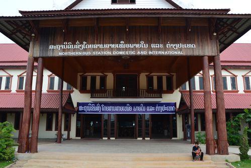 Laos 0123