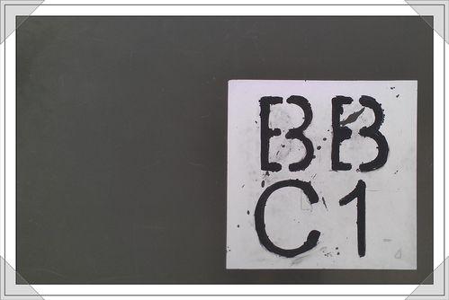 Blog 2012 - 148