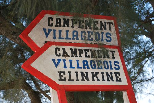 Senegal-Pointe-Sarene--Le-Sine-Saloum-Joal-Fad-copie-35.JPG