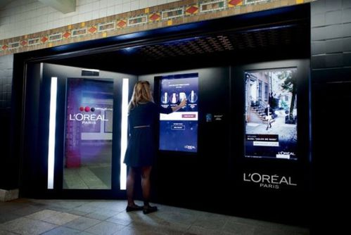 LOreal-vending-machine-1.jpg