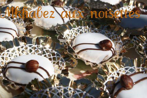 gateaux-glaces-aux-noisettes.jpg