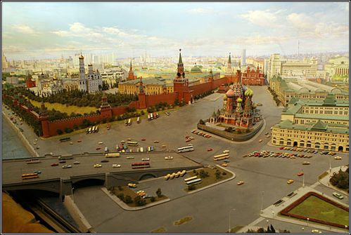 a moscow city