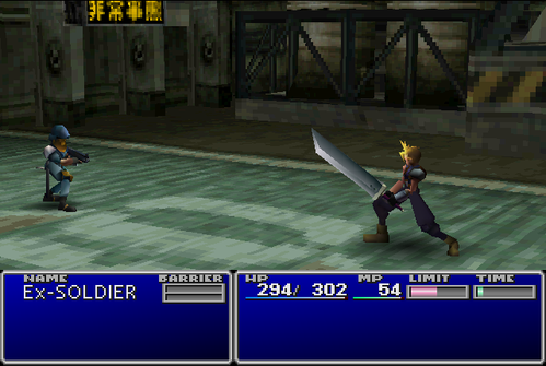 FF7-10.png