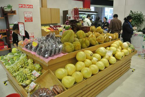 First Foodhall fruits