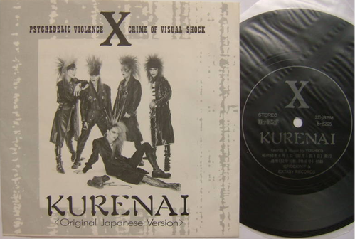 x-kurenai-7-inches.png