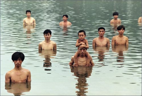Huan Zhang 1997 To raise the water level in a fishpond