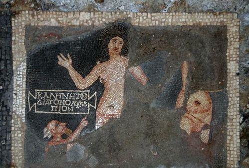 456b3 Palestrina, palazzo Colonna Barberini