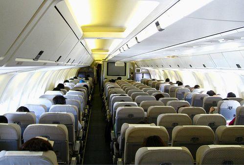 Avion-JAL-767