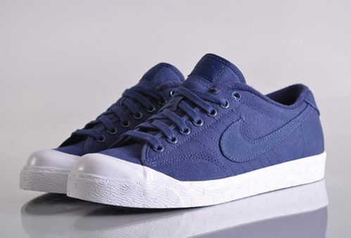 nike-all-court-canvas-low-front.jpg