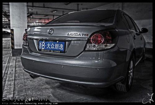VW-LAVIDA-BLOG-4-LQ