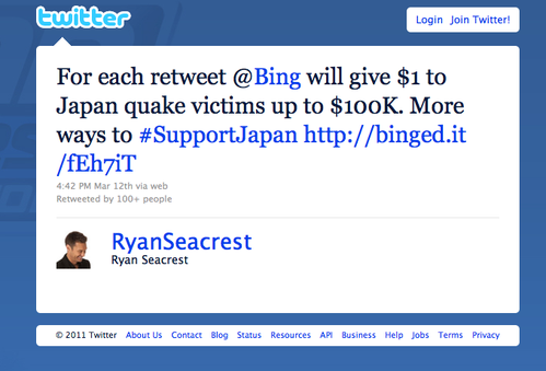 support-japan-bing-tweet.png