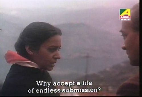 endless submission