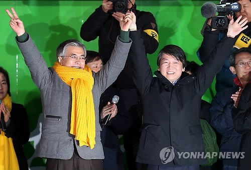 Moon-Jae-In_An-Cheol-su_en-campagne-ensemble.JPG