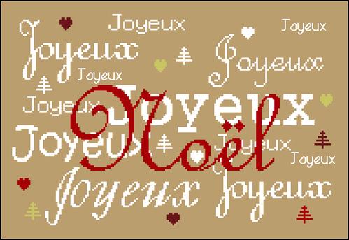 les-mots-de-noel-joyeux.png