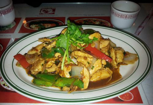 Nha Trang One ny poulet sate