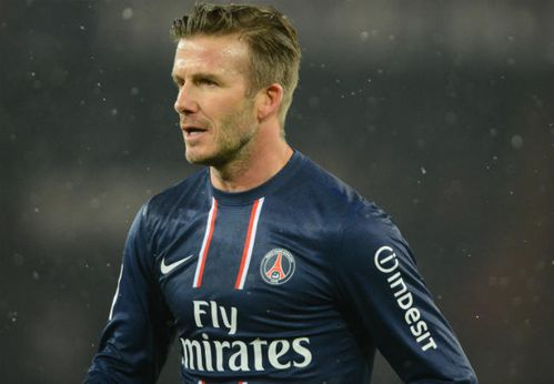 david_beckham_psg_3_leader.jpg