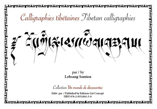 Calligraphies-Cover.jpg