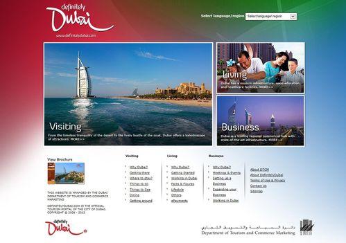 site-web-definitely-dubai.jpg