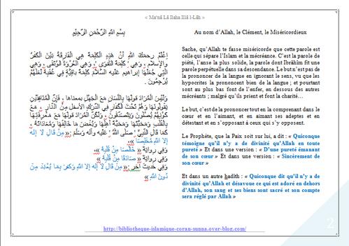 ma'na la ilaha illa Allah