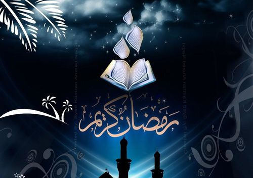 Ramadan-Mubarak-Wallpapers-2012-2-copie-2.jpg