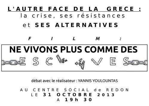 GRECE-Yannis-Redon.jpg