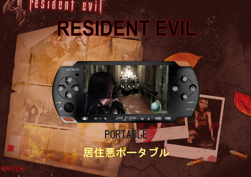 resident-evil-portable.png
