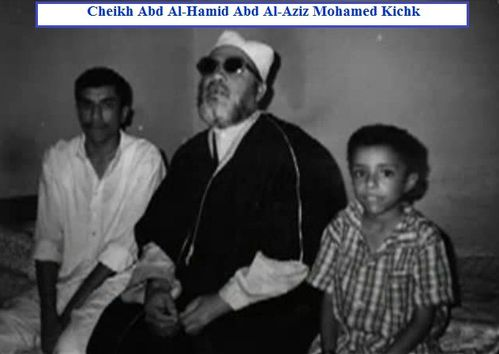 Biographie-Mohamed-Kichk.jpg