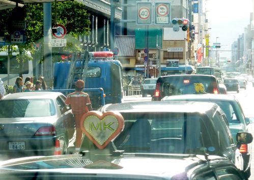 Taxi-MK-a-Kyoto.JPG