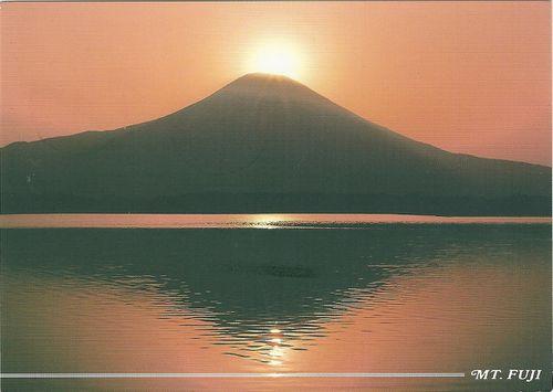 japon-copie-2.jpg