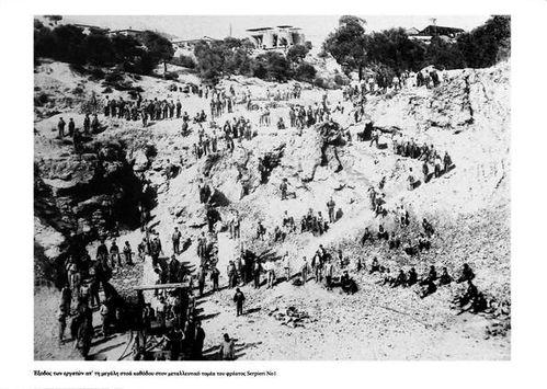 764g3 reprise de la mine d'argent de Lavrio au 19e siècle