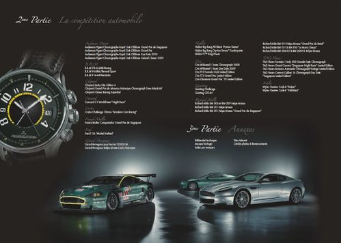 Dossier-presse2_Montres---Automobiles-de-prestige--2-.jpg