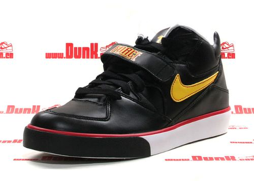 nike-auto-force-180-mid-kill-bill-2.jpg