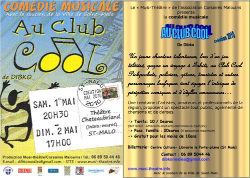 FLYER Club Cool-J.P.