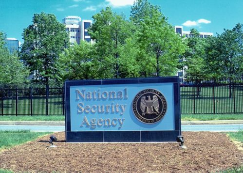 National-Security-Agency-sign-800x572.jpg